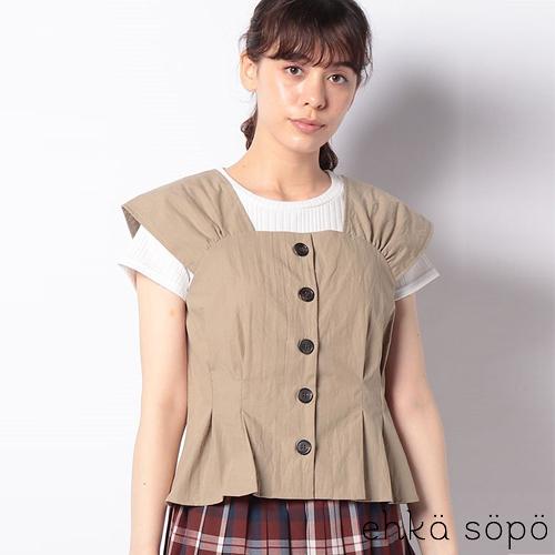 ❖ Autumn ❖ 前排釦壓摺合身背心上衣 (提醒➯SM2僅單一尺寸) - Sm2
