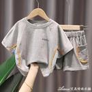 童裝男童夏裝套裝寬鬆純棉2021新款洋氣兒童夏季寶寶短袖兩件套 快速出貨