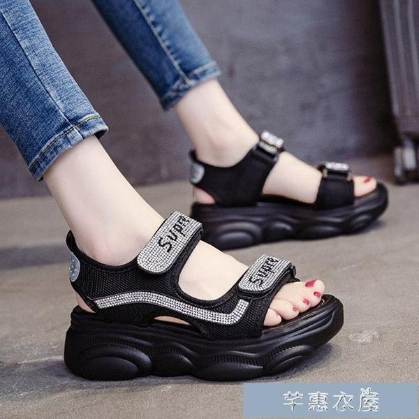 厚底涼鞋羅馬涼鞋女平底鞋新款夏季時尚百搭水鉆魔術貼厚底鬆糕鞋 快速出貨