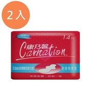 康乃馨 0.2cm超薄蝶型衛生棉 夜用特長型 28cm (14片x2包)/組【康鄰超市】