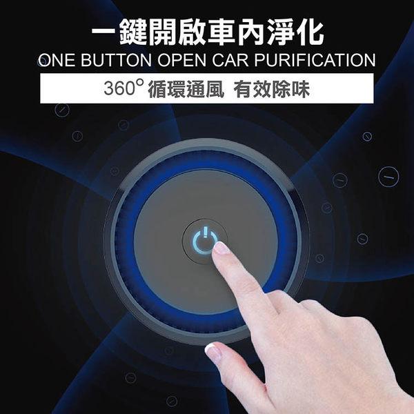 【C0305】《空氣淨化!車用空氣清淨機》雙USB接口 車用空氣清淨機 空氣淨化器 低噪音