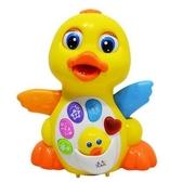 設計師美術精品館匯樂EQ搖擺大黃鴨808兒童早教益智電動萬向1-3歲寶寶嬰兒音樂玩具