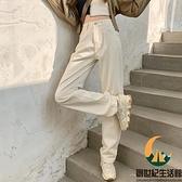 米白色牛仔褲女秋冬顯瘦百搭直筒寬鬆闊腿長褲【創世紀生活館】