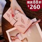 長夾 韓版簍空樹葉設計皮夾 手機錢包 共...