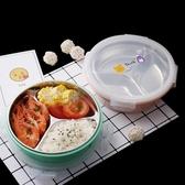 304不銹鋼保溫飯盒帶蓋分格便當盒韓國學生圓形快餐盤 降價兩天