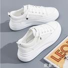 增高鞋 小白鞋女2021新款夏秋季百搭爆款網紅板鞋老爹鞋厚底增高運動白鞋 歐歐