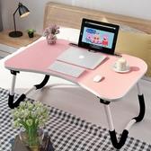 促銷款多功能摺疊筆電桌/床上桌 懶人桌子 小茶几 和室桌折疊電腦桌xc