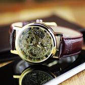 機械錶中性手錶手動上鏈雙面鏤空機械錶男女情侶手錶 i萬客居