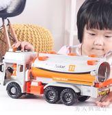 嬰幼兒童油罐車模型玩具大號1-2-3歲寶寶汽車仿真工程車男孩 DR9621【男人與流行】