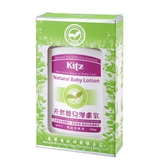 kitz  天然嬰兒潤膚乳 (180g/瓶)【杏一】
