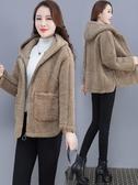 皮草外套 韓版時尚大碼寬鬆剪絨羊羔毛外套女秋冬新款皮毛一體皮草女冬