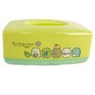 小禮堂 角落生物 方形塑膠面紙盒 抽取式紙巾盒 衛生紙盒 口罩盒 (綠 排站) 5713077-26740