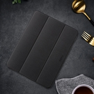 TOTU 2021 iPad Pro 11吋 / Air 10.9吋 皮套 全包 防摔套 休眠 翻蓋 站立 保護套 幕系列