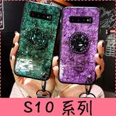 【萌萌噠】三星 Galaxy S10 / S10+ / S10e 祖母綠極光紫鉑金閃粉大理石 水鑽支架毛球 全包軟殼手機殼