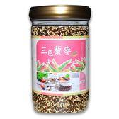 三色藜麥(罐裝)-450g【臻御行】