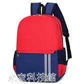 後背包 2021年新款兒童書包雙肩包定做l輔導班禮品定制學生廣告書包 米家