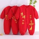 兒童過年套轉 男女寶寶春裝粉絲福利大回饋連體衣過年新年拜年紅色【快速出貨八折搶購】
