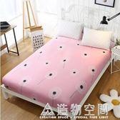 可拆卸床笠床墊保護套薄棕墊全包單件床包1.8m床套防塵防滑造床罩 造物空間