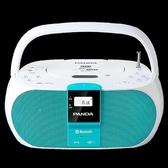 PANDA/熊貓CD-530DVD播放機藍牙/VCD/U盤TF卡播放器音樂光盤播放機CD機面包機學生英語 mks薇薇