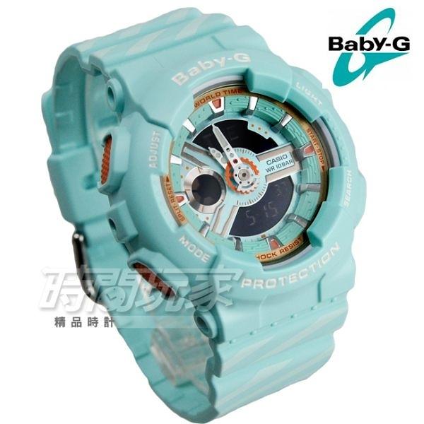 Baby-G BA-110CH-3A 少女時代代言 Chance系列線條彩繪運動錶 女錶 翡翠綠X淺藍色 BA-110CH-3ADR CASIO卡西歐