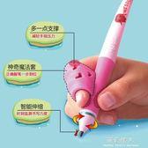 優姿筆小學生握筆器幼兒童鉛筆握筆矯正儀糾正姿勢套裝寫字  完美情人