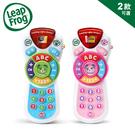 LeapFrog 美國跳跳蛙 新版學習遙控器-兩色可選(適合6個月以上)