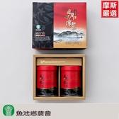 魚池鄉農會 紅玉茶葉禮盒(內含2罐)