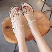 (快出)涼鞋涼鞋女韓版百搭學生兩穿珍珠厚底坡跟套趾拖鞋女士涼拖鞋