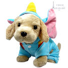 [巴黎彩虹]創意狗狗搞怪服飾 小飛象變身裝 狗狗衣服 小型狗狗冬季溫暖衣物 現+預購
