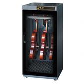 【】高強 Dr. Storage AC-190M 樂器專用 123公升 防潮箱 4段式可調 小提琴櫃 五年保固