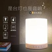 浪漫臥室情趣床頭燈創意小台燈溫馨暖光少女夜燈觸摸燈可調光簡約   LannaS