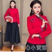 唐裝 新款唐裝中式上衣女裝禪意茶服中式復古中國風改良旗袍上衣漢服女 17 育心館