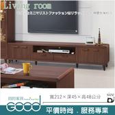 《固的家具GOOD》122-3-AT 北歐7尺電視櫃【雙北市含搬運組裝】