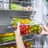 帶分格冰箱收納盒可調節檔板塑料食物保鮮盒廚房專用食品收納神器 創意家居生活館