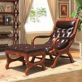 快速出貨-貴妃椅美式貴妃躺椅實木懶人椅貴妃椅歐式貴妃榻貴妃沙發美人榻腳凳腳踏WY