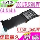 ASUS  C41N1416 電池(原廠...