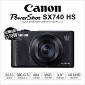 Canon 佳能 SX740 HS 相機 40倍光學 類單 翻轉螢幕 4K 公司貨★贈32G+24期免運費★薪創數位