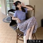 兩件套裝顯瘦新款碎花紫色洋裝子夏季大碼女【全館免運】
