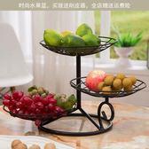 水果盤三層水果盤客廳北歐多層干果盤現代簡約創意水果籃零食點心盆限時特惠下殺8折