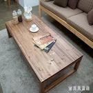 簡約現代茶幾實木原木客廳小茶桌小戶型飄窗日式坐地矮桌子榻榻米 【寶貝兒童裝】