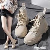 馬丁靴女英倫風2021年秋季新款百搭高筒帆布鞋學生短靴春秋單靴 喜迎新春