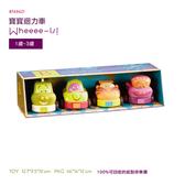 【愛吾兒】美國B.Toys 寶寶迴力車 Wheee-Ls