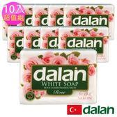 【土耳其dalan】玫瑰嫩白潤膚皂  10入超值組