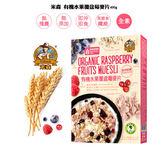 青荷 米森 有機水果覆盆莓麥片 400g/盒