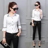 白襯衫女長袖職業女喇叭袖短袖襯衫女七分袖襯衣女中袖