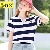 棉T--可愛小狗刺繡撞色橫條紋棉質開V圓領短袖T恤(藍L-5L)-T414眼圈熊中大尺碼◎