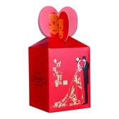 婚慶糖盒創意糖果盒喜糖盒100個裝