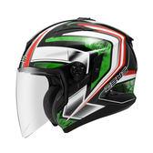 [中壢安信]ZEUS 瑞獅 ZS-613B 613B AJ6 珍珠黑綠 半罩 安全帽 雙鏡片