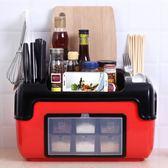 廚房調料盒套裝家用帶蓋調味罐瓶組合裝塑料盒鹽糖佐料用品收納盒 卡布奇诺