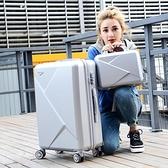 行李箱網紅抖音行李箱萬向輪拉桿箱女20大學生高中男24寸密碼LX 晶彩 99免運